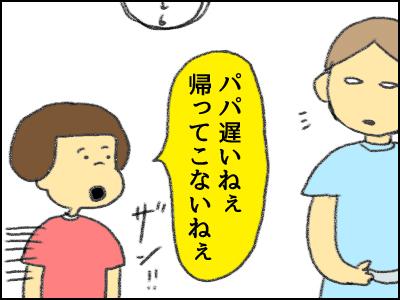 20170625_05.jpg