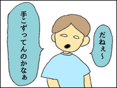 20170625_06.jpg