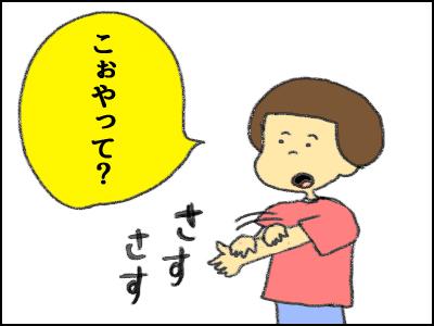 20170625_08.jpg