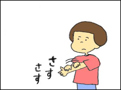 20170625_09.jpg
