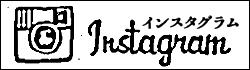 20170820_insta.jpg