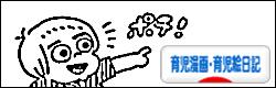 20170820_ranking_2.jpg