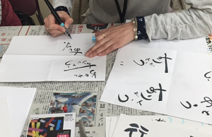 20160419竜王筆文字2