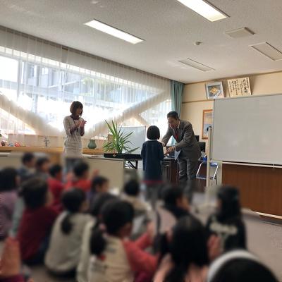 読書でGO!表彰式201803