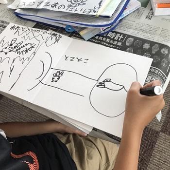 2018カンタン絵本教室01
