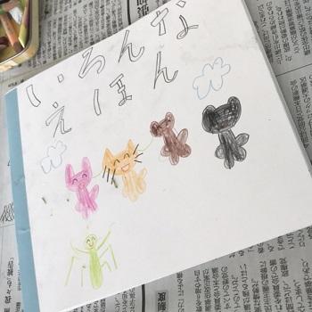 2018カンタン絵本教室07