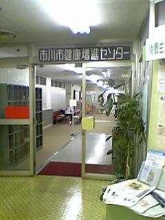 20051113_70118.jpg