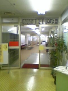 20051120_74948.jpg