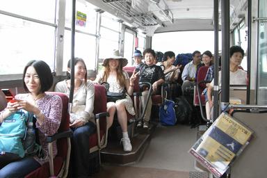 day1_bus.jpg