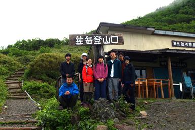 day3_hiking2.jpg