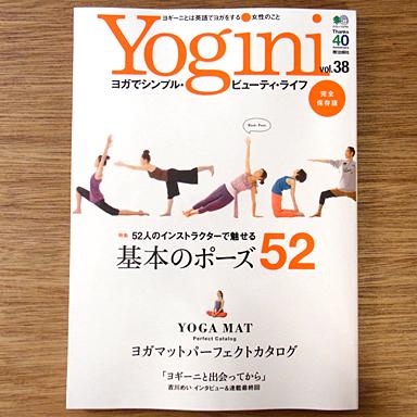yogini38b.jpg