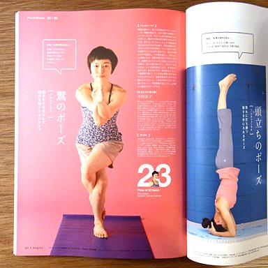 yogini38a.jpg