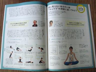 yogini41c.jpg