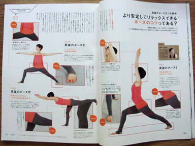 yogini41b.jpg