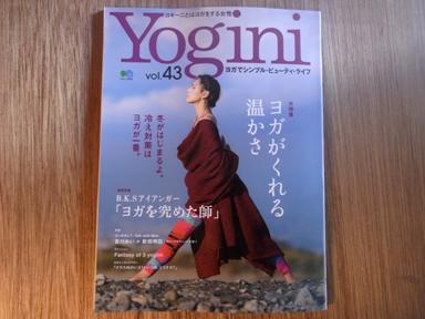 yogini1.jpg