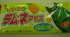 ラムネアイス(パイン味)62円也