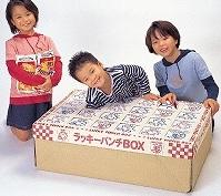 パンチbox.jpg