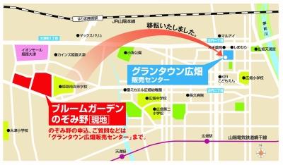 移転地図.jpg