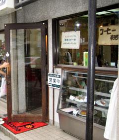 喫茶店「インコ」