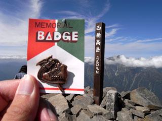 西穂高岳山頂にて