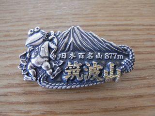 筑波山の山バッジ