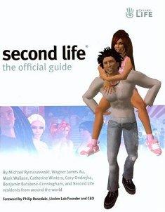 セカンドライフ secondlife ゲーム
