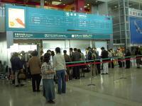 釧路空港ロビー