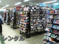レンタルCD-DVD-ビデオ