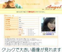 洋子のプロフページ