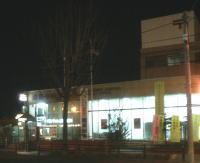 釧路中央郵便局