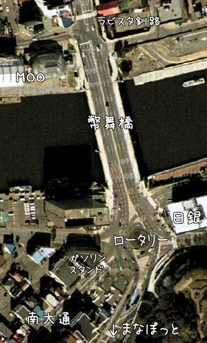 釧路のロータリー交差点