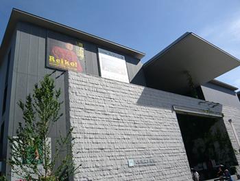 兵庫県立美術館|レンピッカ展