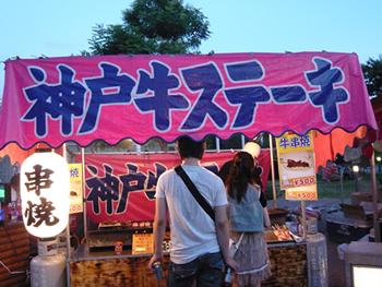 2010芦屋サマーカーニバル花火大会