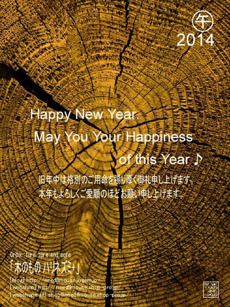 happy new year 2014。