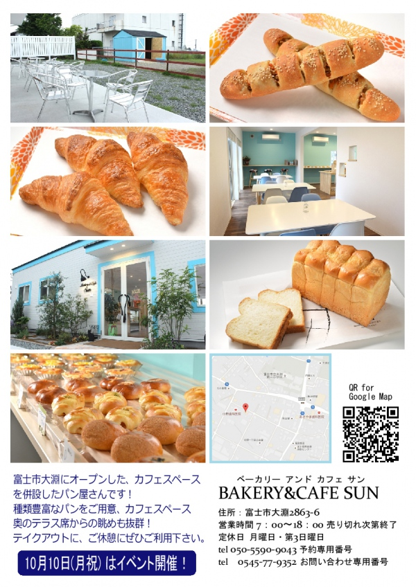 「Here Comes the Sun Marketplace the 1st.」 2016.10.10.02。