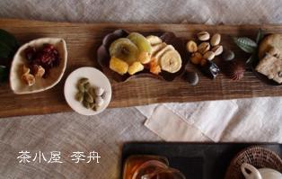 茶小屋 李舟06.jpg