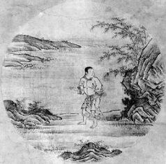 十牛図(1).jpg