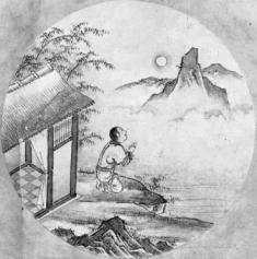 十牛図(7).jpg