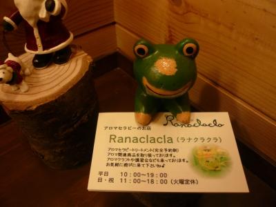 Ranaclacla
