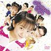 Fantastic Cafe / 星井七瀬&the nanapremes