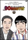 30 minutes 1