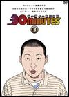 30 minutes 3