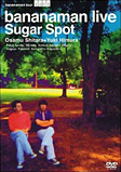 Bananaman Live 「Sugar Spot」