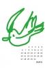 カレンダー3月 携帯 kotori-lab iphone コトリラボ 小鳥研究室
