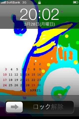 2011年4月 待ち受けカレンダー  コトリラボ 携帯 iPhone サンプル.PNG