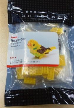 セキセイインコ nanoblock コトリラボ 小鳥研究室 kotori lab.JPG