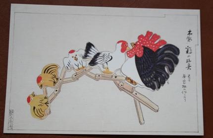 木製玩具 CLASKA コトリラボ 小鳥研究室.JPG