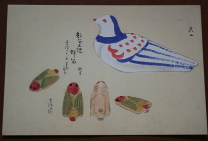 木製玩具 CLASKA コトリラボ 小鳥研究室 3.JPG