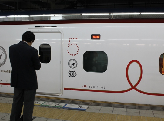 kyusyu shinkansen kotorilab7.jpg