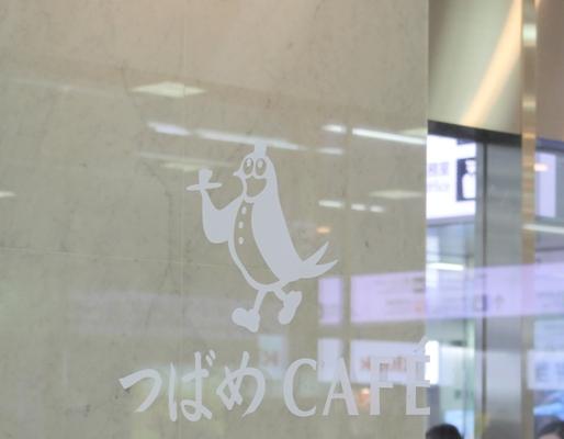 つばめcafe 3.jpg